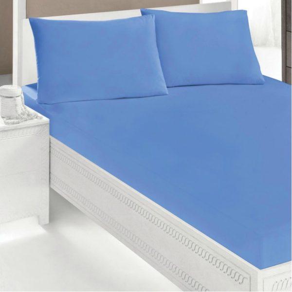 husa ranforce albastru-1024x768